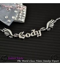 A51-4CM Baby版天使之翼名字頸鏈