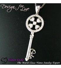 TK00002-愛的鎖匙吊咀