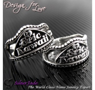 WBF00012-古典通花名字戒指