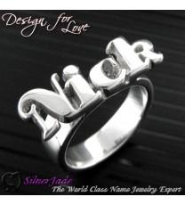 RFR00005-指環戒指(單指環版)