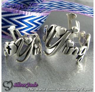 NCRF0002-雙名戒指