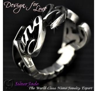 NCRF0018-名字戒指(厚身版)