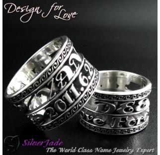 NCRG00024-通花名字戒指(雙層戒指)