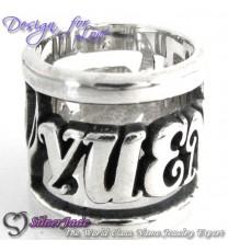 NCRG00027-通花名字戒指(雙層戒指)