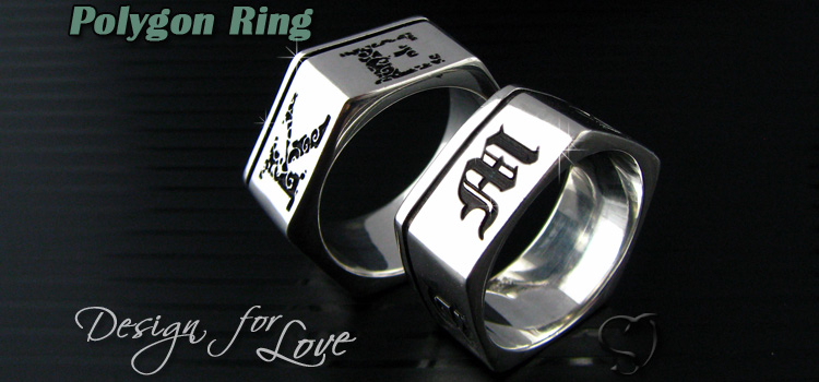 多邊形名字戒指