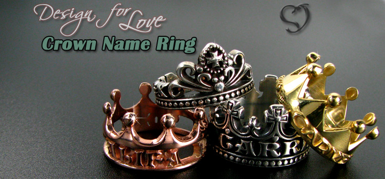 皇冠名字戒指