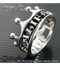 RCW00003-皇冠名字戒指