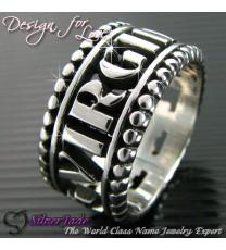 RCW00005-皇冠名字戒指