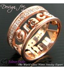 RST00009-鑲石名字戒指
