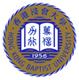 香港浸會大學
